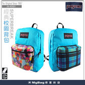 JANSPORT 後背包 43187-1N1 花漾/藍格 可更換式前袋  MyBag得意時袋