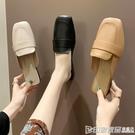 無後跟涼拖包頭半拖鞋女外穿2020春夏新款網紅懶人時尚百搭穆勒鞋 印象家品