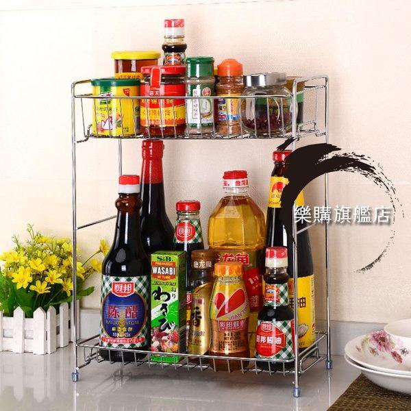 店慶優惠兩天-廚房置物架調味料架用品用具儲物架刀架調味品調味瓶收納調料架子wy