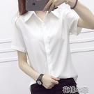 短袖襯衫 白襯衫女夏短袖 職業裝正韓修身休閒百搭大碼工裝學生襯衣ol上衣 2021新款