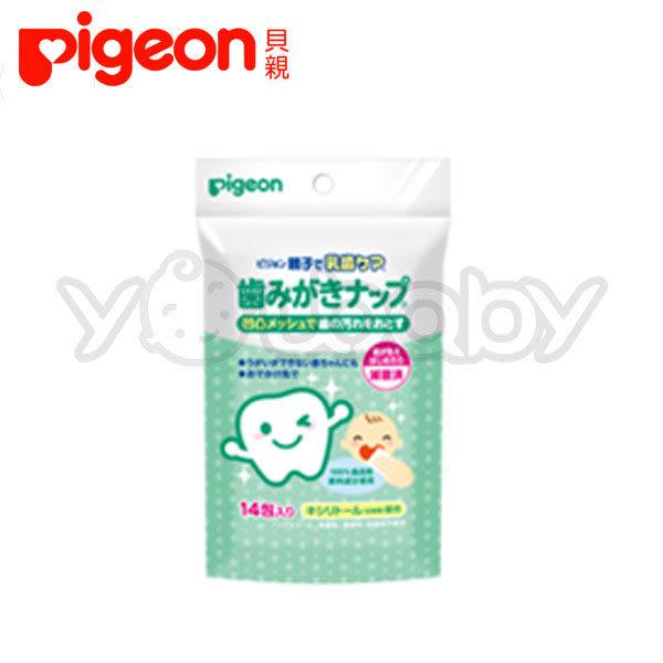 貝親 Pigeon 嬰兒潔牙濕巾14入