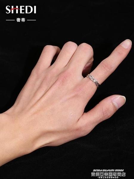 戒指戒指男士潮單身戒開口簡約個性指環獨身主義嘻哈尾戒生日禮物 萊俐亞 交換禮物