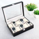 皮革手表盒子開窗手表收納箱手鏈首飾盒創意禮物送男女朋友【快速出貨】