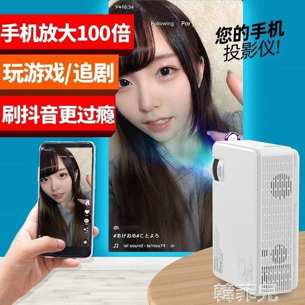投影儀 西米可M2手機投影儀4K家用wifi無線同屏一體機家用小型便攜式投墻上看電影高清 MKS韓菲兒