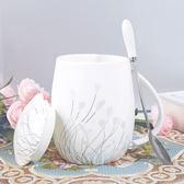 陶瓷杯骨瓷杯簡約馬克杯辦公室水杯咖啡杯