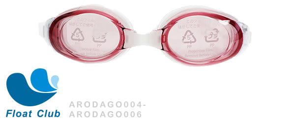 Arena品牌出清 訓練型泳鏡蛙鏡日本製 #PNK AGY510 - 出清品恕不接受退換貨