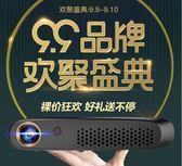 迷你投影儀 rigal瑞格爾年新款602投影儀辦公家用商用wifi無線高清1080p小型微型4K投影儀 免運 DF
