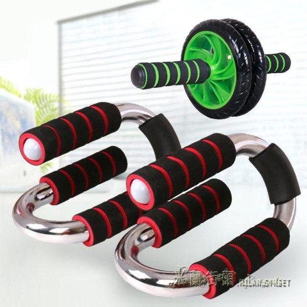 煉臂肌胸肌家用運動訓練s型府俯臥撐器 【米蘭街頭】