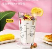 玻璃量杯-家用玻璃早餐牛奶杯量杯刻度杯飲料杯 耐熱杯子水杯