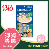 INABA汪啾嚕 犬用肉泥 雞肉+鮪魚綜合口味 【TQ MART】