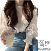 EASON SHOP(GW3823)韓版純色蕾絲鉤花短版鋸齒領袖口縮口燈籠袖長袖襯衫女上衣服修身顯瘦內搭衫白色