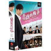 韓劇 - 薔薇的戰爭DVD (全102集/12片) 吳大奎/金慧利/金仁書