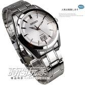 SUR007P1-6N76-00A0S 精工錶 SEIKO 銀白面 不銹鋼 藍寶石水晶 41mm 男錶