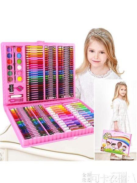 水彩筆套裝畫筆幼兒園兒童初學者小學生用手繪72色彩色筆 DF -可卡衣櫃