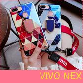 【萌萌噠】VIVO NEX 旗艦版  創意藍光菱格紋保護殼 全包矽膠軟殼 個性支架 長短掛繩 手機殼