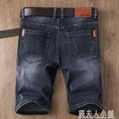 薄款男士修身黑色牛仔短褲男大碼5五分褲中褲馬褲牛仔褲潮流 錢夫人小舖