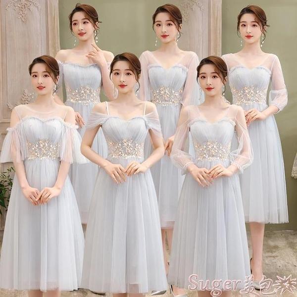 禮服 伴娘禮服女仙氣質長款顯瘦遮肉伴娘服2021新款冬季姐妹服閨蜜團  suger