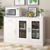 餐邊柜現代簡約茶水柜廚房收納柜櫥柜客廳儲物柜多功能碗柜igo     时尚教主