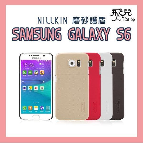 【妃凡】NILLKIN 三星 Samsung Galaxy S6 G920F 超級護盾 抗指紋磨砂硬殼 贈筆+貼!