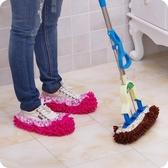 3雙裝 拖鞋套可拆洗懶人拖地家用拖地鞋套掃地【步行者戶外生活館】