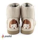 Paidal可愛刺蝟及踝短筒雪靴-淺棕色...