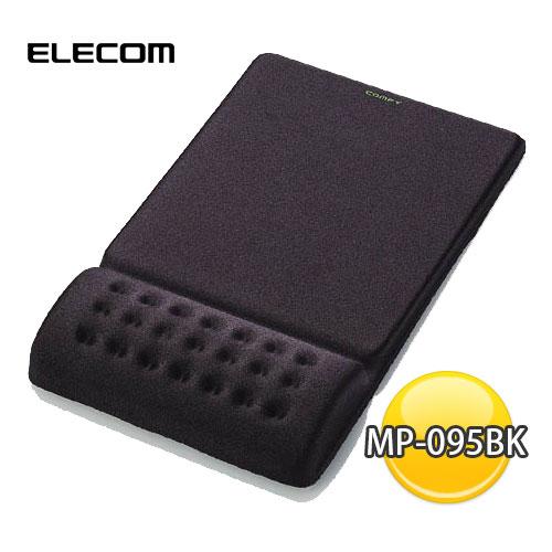 ELECOM COMFY舒壓鼠墊II(黑) MP-095BK