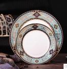 歐式骨瓷西餐盤 牛排盤 盤子 菜盤 家用...