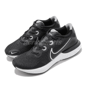 Nike 慢跑鞋 Renew Run 黑白 路跑 基本款 女鞋 【ACS】 CK6360-008