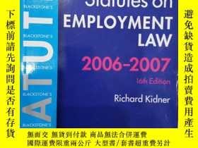 二手書博民逛書店Statutes罕見on EMPLOYMENT LAW 2006
