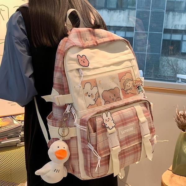 書包女中學生初中生格子小學生三到六年級輕便可愛少女心後背包包 夏季特惠