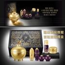 【2wenty6ix】(總價值$52000) 韓國Whoo后 還幼頂級尊寵禮盒