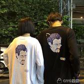 秋季新款韓國寬鬆百搭BF原宿長袖情侶t恤打底衫學生圓領上衣  ciyo黛雅