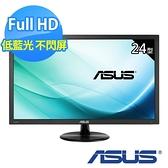 ASUS 24型寬螢幕-超低藍光.不閃屏(VP247T)