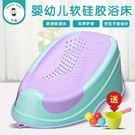 浴盆 嬰兒洗澡架通用可坐躺寶寶硅膠浴架新生兒浴盆支架沐浴床防滑網兜T