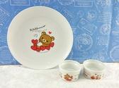 【震撼精品百貨】Rilakkuma San-X 拉拉熊懶懶熊~San-X 碗盤兩件組-愛心紅#75210
