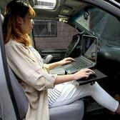 ok托車載電腦桌筆記本支架平板折疊餐桌ipad托盤 汽車用折疊桌子YTL 皇者榮耀