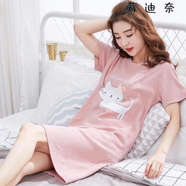 棉質睡衣 睡裙女夏純棉短袖甜美清新睡衣家居服