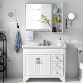 浴櫃 橡木浴室櫃實木衛生間落地式現代簡約洗臉洗手衛浴台盆組合洗漱台·夏茉生活IGO
