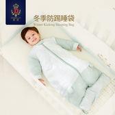 【中秋好康下殺】兒童睡袋嬰兒睡袋多功能兒童防踢被可拆袖睡袋寶寶保暖睡袋秋冬加厚款