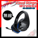 [ PC PARTY ] 金士頓 KINGSTON HyperX Cloud Stinger Wireless 無線耳機