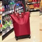 萬向輪拉桿車購物袋超輕防水大容量購物袋買菜包家用可拆卸拉桿包 FF5531【美鞋公社】