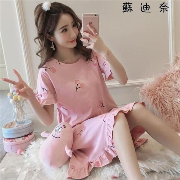 棉質睡衣 睡裙女睡衣可愛短袖寬鬆中裙