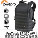 LOWEPRO 羅普 Pro Tacti...