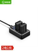 綠巨能索尼a6000電池 np-fw50電池a7m2相機A7r2 s2微單a6300 A5100 A6500 7Rm2 5100 QX1 RX10M2 7S充電器USB 雙12