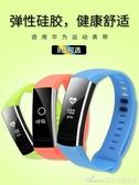 適用華為運動手環腕帶 華為運動手環替換硅膠錶帶