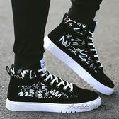 高筒鞋男潮鞋韓版男士馬丁男靴潮流復古休閒鞋春季板鞋百搭男鞋子 後街五號