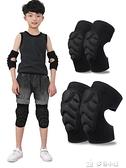 護膝兒童護膝防摔運動夏天季薄款輪滑滑板自行平衡車騎行裝備套裝 多色小屋