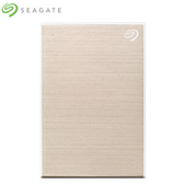 Seagate Backup Plus Portable 2.5吋 4TB外接硬碟-金【愛買】