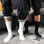 男士中長筒襪子束腰黑白襪純棉加厚商務【邻家小鎮】