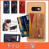 三星 S10 S10+ S10e A7 2018 卡扣支架款 手機殼 插卡殼 全包邊 軟殼 多通能 保護殼